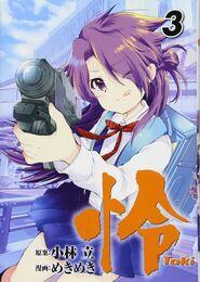 Toki volume 3