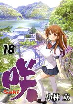 Saki volume 18