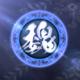 Spr Wei Kingdom