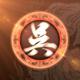 Spr Wu Kingdom