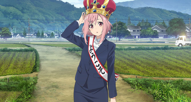 Resultado de imagen para Sakura Quest