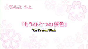 Sakura Trick Ep 2-A Title