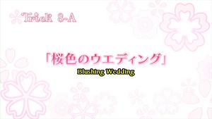 Sakura Trick Ep 8-A Title