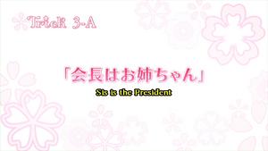 Sakura Trick Ep 3-A Title