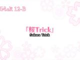 Sakura Trick (Episode)