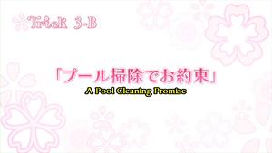 Sakura Trick Ep 3-B Title
