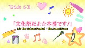 Sakura Trick Ep 6-B Title