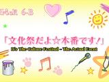 It's The Culture Festival ☆ It's Showtime!