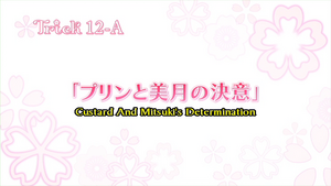 Sakura Trick Ep 12-A Title