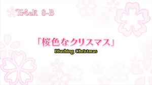 Sakura Trick Ep 8-B Title