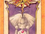 Flecha (The Arrow, 矢)