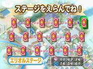 Tetris, Eternal Heart (3)