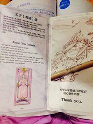 Libro Sakura Versión China (1)