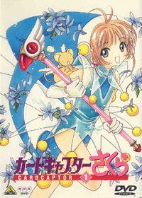 Cover Ja VHS-DVD (1)
