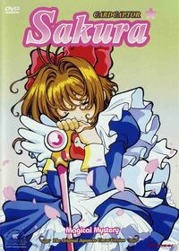 Cover VHS-DVD (7)