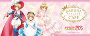 Sakura Fantasy Cafe