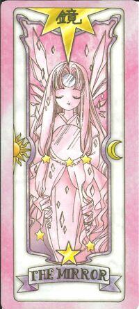Espejo Sakura (Versión China)