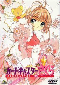 Cover Ja VHS-DVD (15)