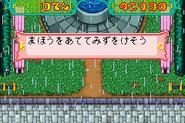 1322 - Card Captor Sakura - Sakura Card de Mini Game! (J)(Cezar) 03