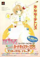 Tetris, Eternal Heart (1)