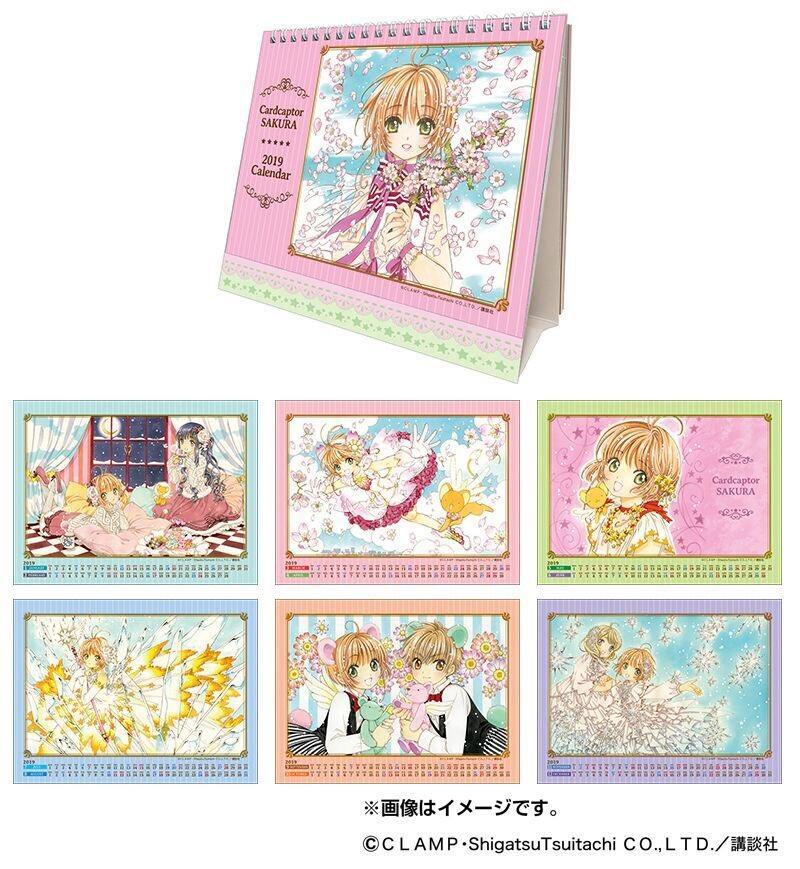 Cardcaptors Sakura Clear Card Hen Calendario De Escritorio 2019