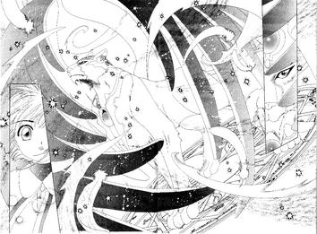 Kerberos (manga)