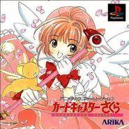 Animetic Story Game Cardcaptor Sakura
