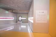 Expo, La sala de Cartas (2)
