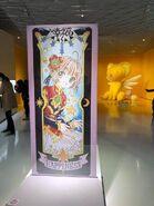 Expo, La sala de Cartas (16)