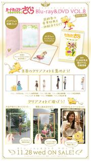 Set DVD Bluray Volumen 8 (2)