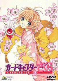 Cover Ja VHS-DVD (5)