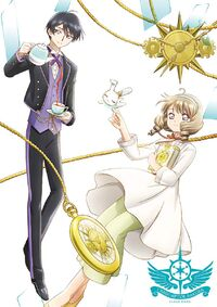 Cover Blu-ray (6)