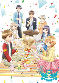 Cover Blu-ray (8)