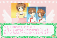 1322 - Card Captor Sakura - Sakura Card de Mini Game! (J)(Cezar) 01