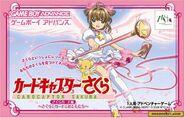 Cardcaptor Sakura - Card Friends
