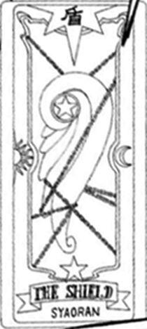 """Carta """"Syaoran"""" Escudo (Manga)"""