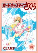 CardCaptor Sakura Illustration Collection 3 Artbook