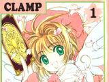 Capítulos de Cardcaptor Sakura (Manga)