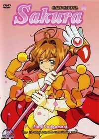 Cover VHS-DVD (12)