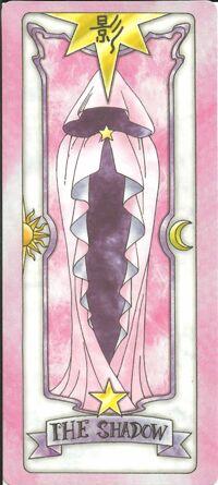 Sombra Sakura (Versión China)