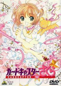 Cover Ja VHS-DVD (13)