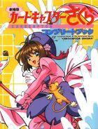The Card Captor Sakura Complete Movie Book