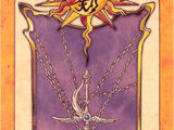 Espada (The Sword, 剣)
