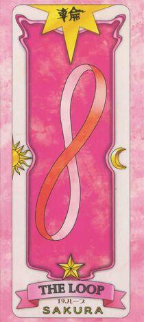 Aro Sakura