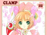 CardCaptor Sakura Illustration Collection Artbook
