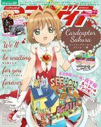Sakura Animedia August