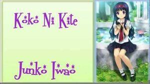 Koko ni Kite