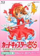 CCS - Sakura Card Hen Blu-ray Box