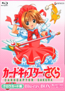 CCS - Sakura Card Hen Blu-ray Box
