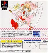 Animetic Story Game 1 (1)